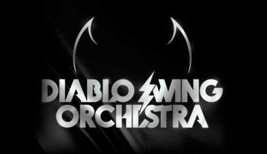 Diablo Swing Orchestra メンバーまとめ