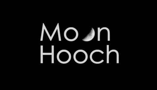 """ブルックリン発の """"洞窟音楽""""「Moon Hooch」"""