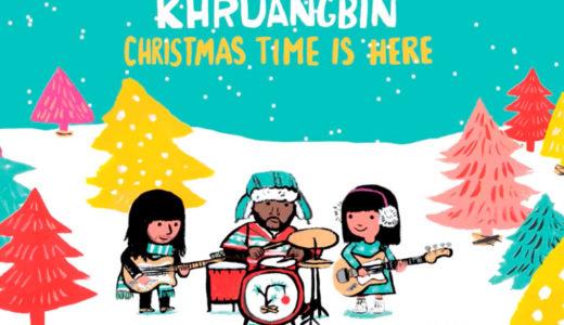 【Khruangbin】 クリスマスソング発表