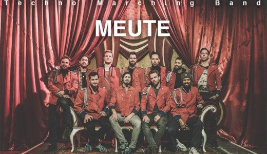 ドイツのテクノ・マーチングバンド【MEUTE】 原曲聴き比べ