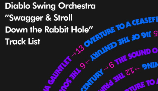 DSO「Swagger & Stroll Down the Rabbit Hole」トラックリスト発表